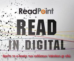 readpoint#